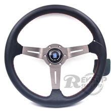 350mm 14Inch Titanium Color Spoke Deep Dish Real Leather ND Tuning Drifting Racing Steering Wheel