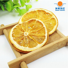 free shipping Chinese herb tea organic dried Orange slice tea