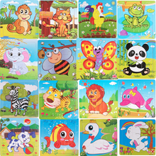 TQ Brand 1 pcs Animal 3D Puzzle Educational Brinquedos Montessori Juguetes Jouet Baby Gift(China)
