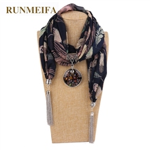 RUNMEIFA Pendants Necklaces Scarf Chiffon Scarf Alloy Beads Jewelry Circular Pendant Scarf Women Decorative Neckerchief(China)