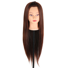 "29.5""Mannequin Head Hair Yaki Synthetic Maniqui Hairdressing Doll Heads Cosmetology Mannequin Heads Women Hairdresser Manikin."