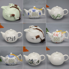Ceramic Teapot Chinese Tea Cups Single Purple Blue and White Porcelain Pot Exquisite Kung Fu Tea Ice Crack Set Teapot