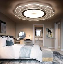 Ultra Beautiful flowers led bedroom ceiling light circular modern simple living room lamp light room ceiling lamp ZA