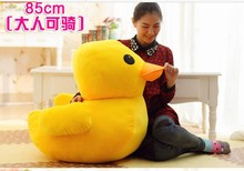 huge yellow duck plush toy lovely duck doll pillow birthday gift about 85cm big duck