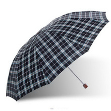 170344/Polished handle/Folding sun umbrella /High-quality rain umbrella/Ultra-light carbon fiber dual umbrella /