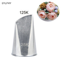 SYLPHY #125K Stainless Steel Icing Piping Nozzle Cake Cream Tip Pastry Nozzles Cake Decorating Tools(China)