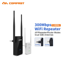 Wireless Wifi Repeater 300Mbps 802.11n/b/g Network Wifi Extender Signal Amplifier External Antenna Signal Booster Repetidor Wifi