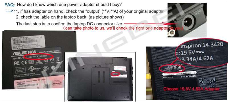 how to check adapterjKingbei