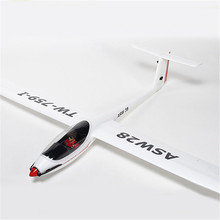 Hot Sale Volantex ASW28 ASW-28 2540mm Wingspan EPO RC Sailplane Glider Airplane PNP Version(China)