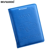 Russian Faux Leather Case Cover for Car Driver's License ID Card Holder Wallet 9XRN