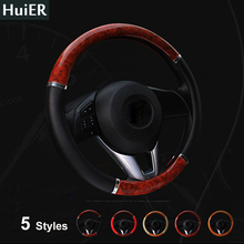 HuiER Wooden Pattern Car Steering Wheel Covers 5 Styles Anti-slip Universal For Car Styling 37-38CM Steering-wheel Free Shipping