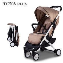 YOYA PLUS baby strollers ultra-lightweight folding can sit can lie high landscape umbrella baby trolley summer and winter(China)