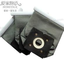 10cm*11cm 2pcs Dust Bag paper NOn woven cloth Bag filter For Electrolux Cleaner Z1560 Z1570 Z1550 Z2332