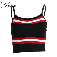 Weekeep 2017 Camis Women Hot Sexy Cropped Camisole Printed Sleeveless Backless Feminino Bralette Summer Black Knitted Crop Top(China)