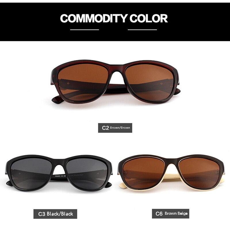 نظارات شمسية مستقطبة للمرأة 4