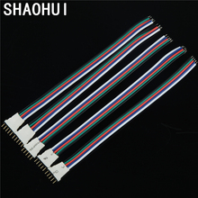 5pcs/lot 5pin Male Type Led Strip Connector wire cable 12cm 5pin RGB RGBW lighting strip extend cable
