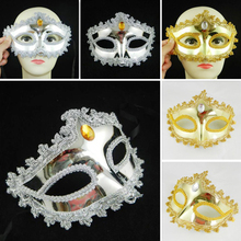 Fashion mask gold shining plated party mask wedding props masquerade mardi gras mask princess mask L35