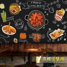 Custom 3d mural Hand drawn cartoon Korean cuisine fried food beer wallpaper snack shop fast-food restaurant wallpaper mural(China)