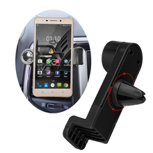 360 Degree Portable Car Air Vent Holder for Amigoo R700 A5000 R900 R300 R200 V10 H8 H9 H3000 H2000 MG100 Phone Car Trestle