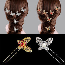 1Pcs Alloy & Crystal Butterfly Shaped Hair Pin Bride Rhinestone Wedding Dress Costume Headdress Hairpins Wholesale 2Colors(China)