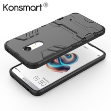 Buy KONSMART 2018 New Cover Xiaomi Redmi 5 Plus Case Hybrid Hard Back Coque Xiaomi Redmi 5 Stand Phone Cases Anti Knock Capa for $2.99 in AliExpress store