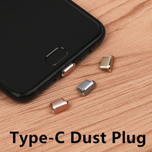 Siancs Type-c Dust Plug Aluminium Alloy Type c Mobile Phone USB-C Charger Jack Stopple for Xiaomi Mi5 Mi6 Huawei P9 P10 MacBook(China)