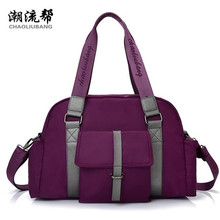 Hold-All Japan South Korea Lady Travel Handbag High Quality Nylon Single Shoulder Bag Brand Fashion Casual Crossbody Bag B066