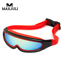 MAXJULI Hot Shield Style Anti Fog Kids Swimming Goggles Outdoor Adjustable Children Eyeglasses For Girl /Boy Swim Glasses JL336A(China)