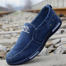 High Quality Canvas Men Casual Shoes Superstar Fashion Footwear Male Loafers Shoes Black Mens Shoes Sales Flats Walking Shoes