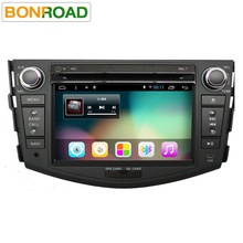 "With Taiwan Screen 7"" Quad Core  Android 6.01 car radio dvd for RAV4 2008-2011 2G RAM 16G ROM Multimedia Player GPS Navigation"