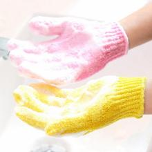 Shower Gloves Exfoliating Wash Skin Spa Bath Gloves Foam Bath Skid Resistance Body Massage Cleaning Loofah Scrubber Cheapest Z3