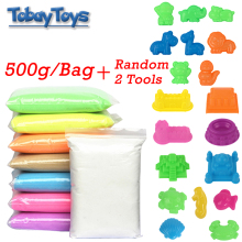 500g/bag Colorful Kinetic Dynamic Creative Sand Children Educational Magic Playdough DIY Learning Sand Toys For Kids