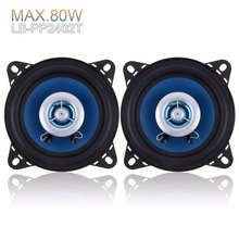 2pcs Durable 4 Inch 80W 88dB 80W High-End Car Coaxial Speakers 2-Way Car Audio Speakers Coaxial Speaker(China)