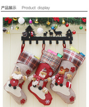 New Year Classic Christmas  Sock Deer Santa Claus Bag Toy /Xmas Gift
