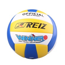 Free Shipping Official Volleyball volley High Quality Match Volleyball Training ball With Net Bag(China)