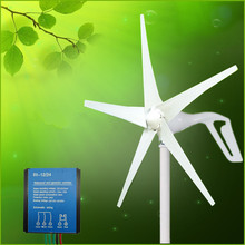 400W Wind Turbine 12V 24V 5 Blades Small Wind Turbine Generator With RX-12/24 Waterproof Charge Controller Max Power 410W