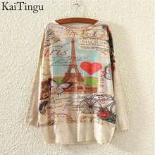 KaiTingu 2015 New Fashion Autumn Winter Women Sweater And Pullover Long Batwing Sleeve Eiffel Tower Print O-Neck Jumper Knitwear