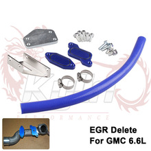 EGR Delete Kit/Throttle Valve Delete Kit For 04.5-05 GMC Sierra Chevy Silverado HD 6.6L Diesel LLY Duramax EGR009(China)