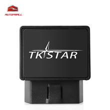 Vehicle GPS Tracker TK816 OBD Port Pedometer GEO Fence Real-time Track Built-in Shock Sensor Car Locator Lifetime Free Tracking