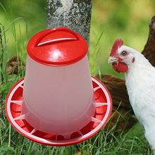 1.5kg Red Plastic Feeder Chicken Baby Chicks Hen Poultry Feeder Lid & Handle Watering Supply