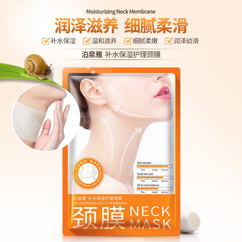 BIOAQUA Anti Aging Neck Mask Anti Wrinkle Skin Care Whitening Nourishing Best Neck Cream Tighten Neck Lift Neck Firming 6