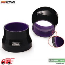 EPMAN Straight Turbo Intercooler Pipe 3-Ply Silicone Transition Coupler Hose Reducer EP-SS0RJS-FS