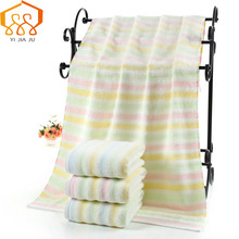 Stripe Multicolor Cotton Bath Towel Health Soft Hight Water Absorbent Rainbow Beach Towels Spring/Autumn Swimming Spa Towel(China)