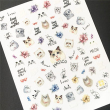 2017 Newest 3d nail art sticker MAGICO nail-233-1 CATS Template Decals Tool DIY Nail Decoration Tools(China)