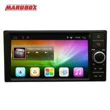 MARUBOX M701A4 Car Multimedia Player for Toyota Universal 2DIN ,Quad Core,Android 6.0.1,2GB RAM, 32GB,GPS,Radio,Bluetooth,NO DVD