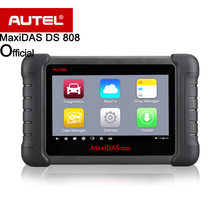 Autel MAXIDAS DS808 Scanner on line Update From Autel DS 708 Internet Same Function As Scanner MS906(China)