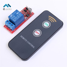 IR 1 Channel Infrared Receiver Driving Switch Relay Driver Module Board 12V + Active Remote Controller(China)