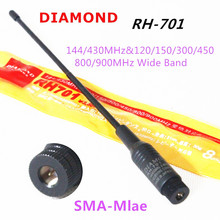 Diamond RH701 SMA-Male Wide band antenna RH-701 For walkie talkie Yeasu Wouxun Tonfa TYT Baofeng Puxing PX-333 UV-985 ZT-2R