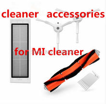 XIAOMI MI Robot Vacuum Part Pack Side Brush X2PC, HEPA Filter X2PC, Main Brush X1PC, Cleaning Tool X1PC