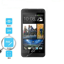 Free Shipping For HTC desire316 HD Power Support Film Set Anti-Glare Screen  Protector For HTC desire316 D316D Screen Protector